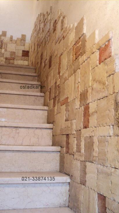 گروه نصاب کاشی، سرامیک و سنگ استادکاران - فقط با چسب کاشی کار میشوندبرچسبها: سنگ پله, سنگ راه پله, دیوار راه پله, دکور راه پله, سنگ آنتیک