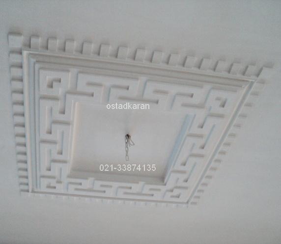 عکس گچبری سقف 5