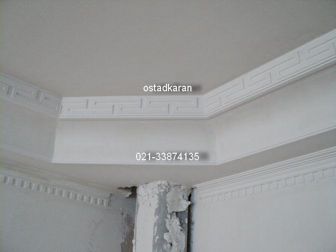گچکاری ساختمان و گچبری - رسانه ی خبری وبلاگیگچکاری ساختمان و گچبری