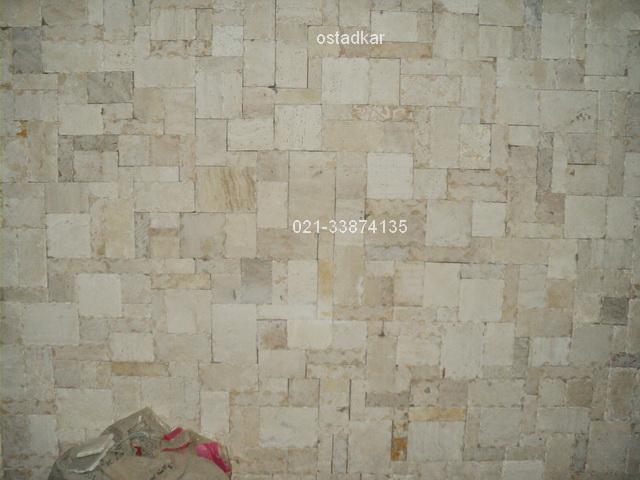 گروه نصاب کاشی، سرامیک و سنگ استادکاران - مدلهای کار شده سنگ نما و کفسنگ انتیک پازل لب پر در نمای ساختمان